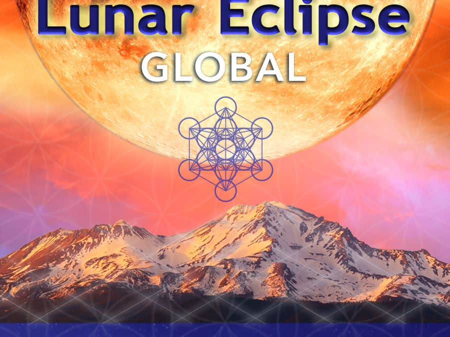 Lunar Eclipse July 5th